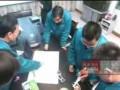 亿田环保灶品牌宣传片