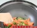 风田集成环保灶江苏省江都市电视台热播广告
