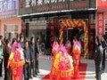 金利集成环保灶山西忻州开业视频