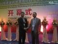 京芙田在2012(中国)顺德厨卫生活电器采购展览会大显风采!