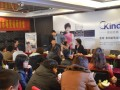 金帝集成灶第一届市场营销研讨会在蚌埠召开