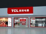 TCL集成灶专卖店装修效果图
