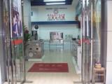 贺喜厨房电器南昌市店开业