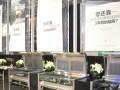 第18届上海厨卫展—时哥电厨房