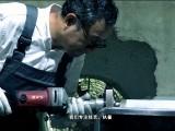 一位用生命专注厨具事业的男人