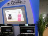 美多展馆:2015中国国际厨房博览会