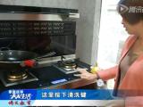 普森集成灶衡阳绿色环保文化节 (338播放)