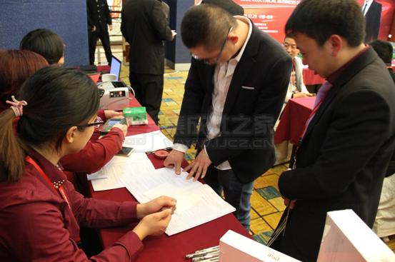 河北新乐市人口-新乐格人致敬董事长-乐格招商峰会 签约率82.7 ,创造行业奇迹
