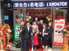 热烈祝贺邦的集成灶衢州专卖店盛装开业