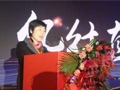 总经理陈月华
