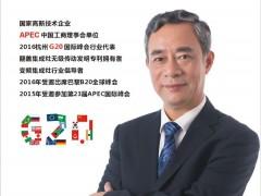 杰森集成灶董事长吴伟宏:我们是一个车间的,是一家人!