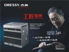 杰森集成灶董事长吴伟宏:实体店经营理念就是必须要靠谱