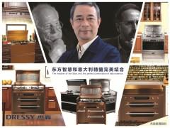 杰森集成灶董事长吴伟宏:我体内始终流淌着做品牌的血液 (707播放)