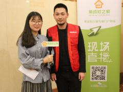 集成灶之家专访普森闽赣经销商许文策 (504播放)