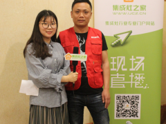 集成灶之家专访普森闽赣经销商盛战华 (631播放)
