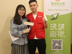 集成灶之家专访普森闽赣经销商刘庆华 (534播放)