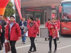 【现场直播】身披红战衣,亿田全国优秀客户共谋集成灶未来大发展