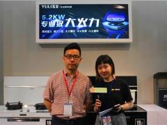 上海厨卫展专访玉立集成灶市场部经理朱雷 (612播放)