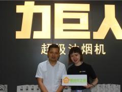 上海厨卫展专访力巨人集成灶营销总监高海峰 (758播放)