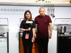 上海厨卫展专访时哥总经理罗水清 (641播放)