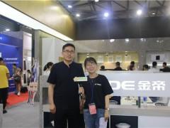 上海厨卫展专访金帝集成灶品牌总监高建国 (850播放)