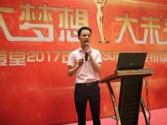 生产部长张林俊先生