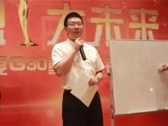 """""""大梦想•大未来""""厨壹堂2017年度G30重点经销商大会成功召开!"""