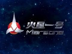 火星一号集成灶宣传片 (73播放)