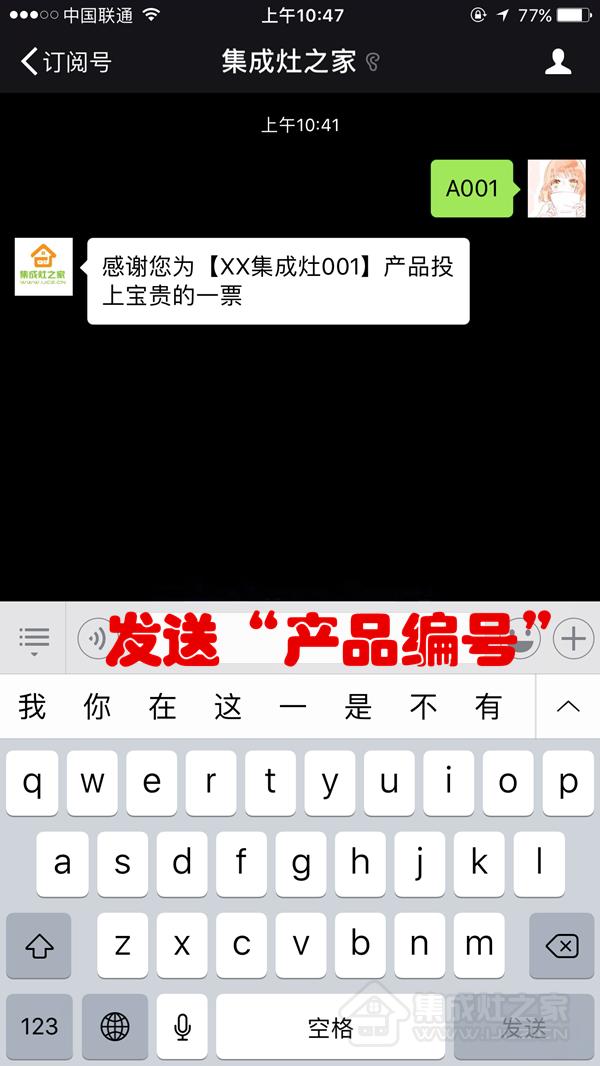 微信图片_20171009105301_副本