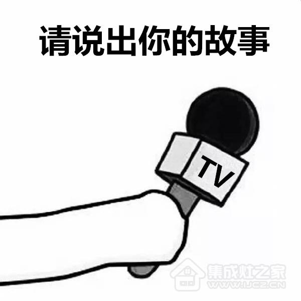 QQ截图20171012143612