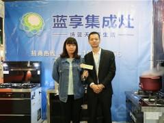 嵊州厨卫展采访蓝享集成灶营销总监石兴广 (42播放)