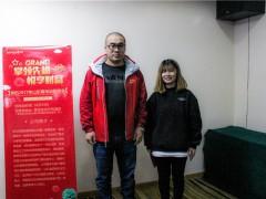 邦的集成灶第十六期招商会青岛站胶南赵文峰