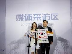 【2017泛家居行业盛典专访】金利董事长周瑜池 (617播放)