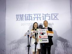【2017泛家居行业盛典专访】杰森董事长吴伟宏 (656播放)