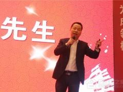 营销总监黄艳