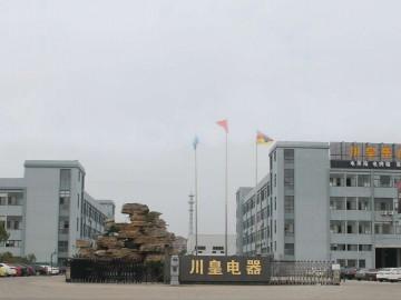 川皇工厂 (7)