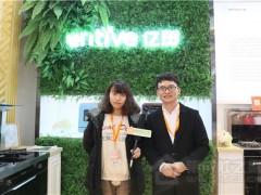 【北展人物】亿田集成灶副总经理杨光:创新就是推动亿田发展的源动力