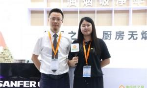 帅丰营销总监朱益峰:用最好的产品,回馈广大终端消费者!