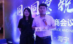 科大营销总监马海清:品质为基,服务加持,为产品、为市场赋能