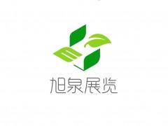 2019中国(广州)日用百货商品博览会