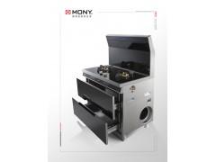 莫尼无缝焊接集成灶S65