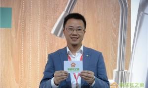 北京BIHD采访丨帅丰营销总监朱益峰:感恩回馈消费者,十年一刻不老厨房!