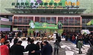 热烈庆祝普森集成灶六盘水红星美凯龙旗舰店盛大开业