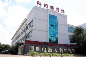 科田集成灶受邀参加2019第十届云南国际建筑装饰材料展览会,不见不散!