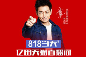 """""""818厨房玩家""""亿田集成灶贵州专场活动引爆全国!"""