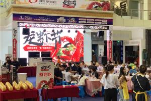 签单率达93%!厨壹堂山东济南单店活动圆满成功