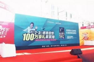 亿田超品日丨巨擘携手筑典范,强强联合创未来