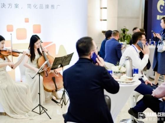 2019建材之家年会(音乐盛会)