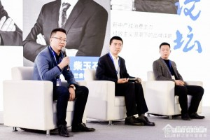 帅丰集成灶朱益峰:新发展,新机遇,新挑战