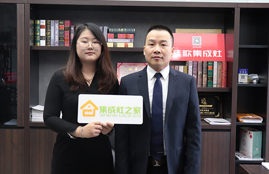 佳歌集成灶营销总经理黄忠海